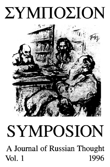 Symposion Journal Of Russian 28