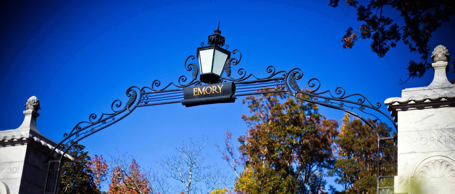 Emory University Events | Emory University | Atlanta GA